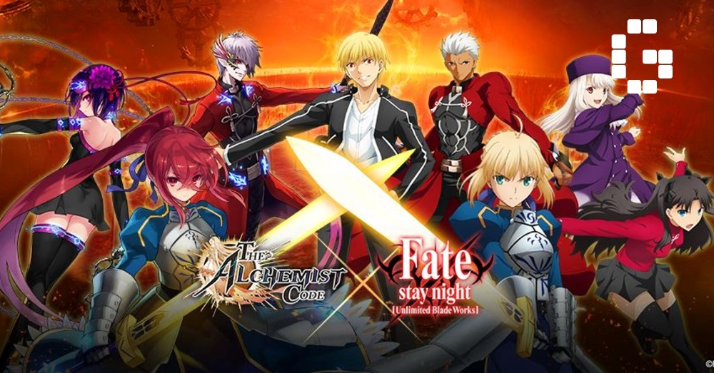 The Alchemist Code X Fate Stay Night Unlimited Blade Works Collaboration Starting Soon Gamerbraves People come and go at night. the alchemist code x fate stay night