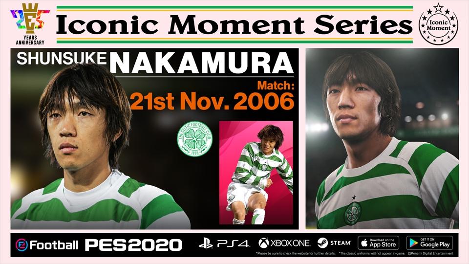 IconicMoment_CEL_NAKAMURA_R