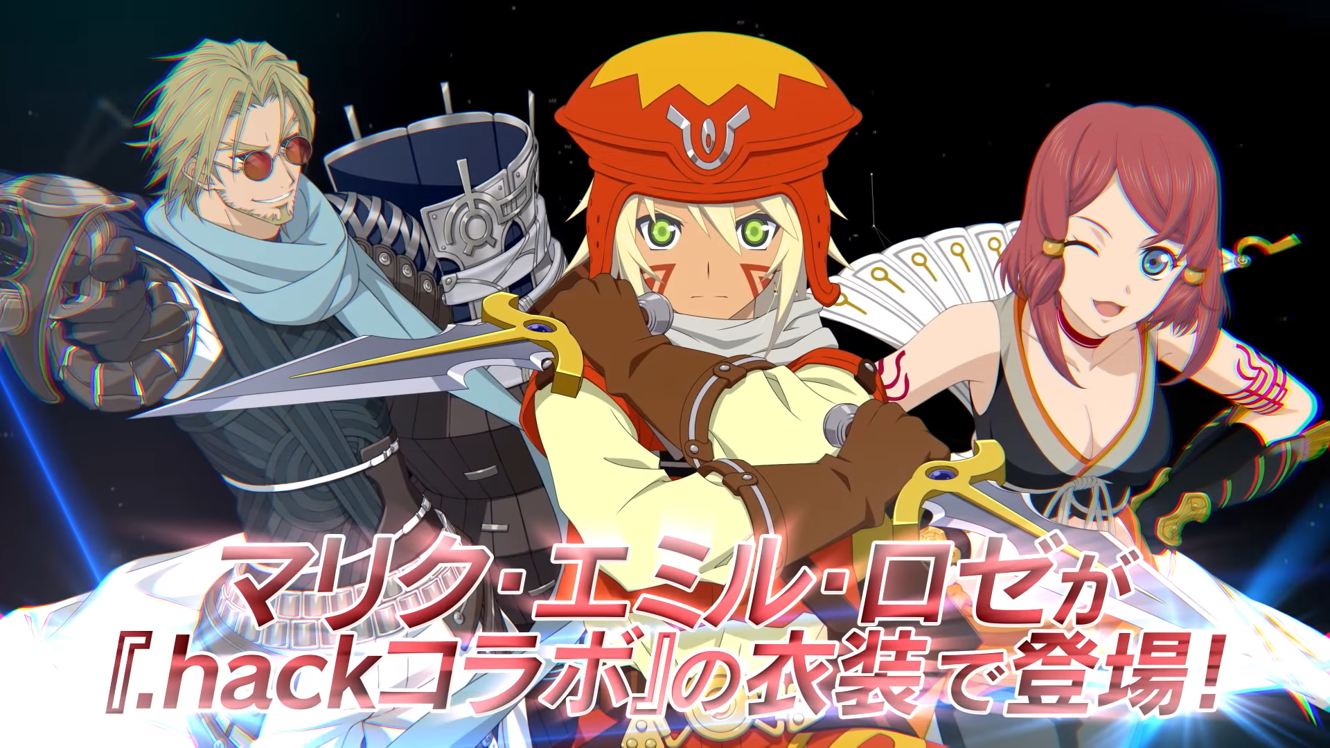 Tales of the Rays x dot Hack // GU collab event