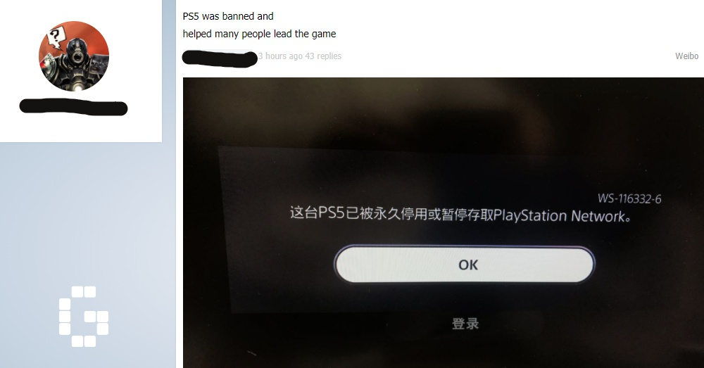 PSN accounts banned for trying to claim PS Plus games