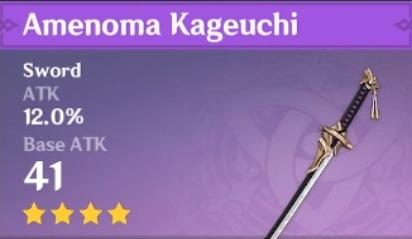 genshin inazuma weapon sord
